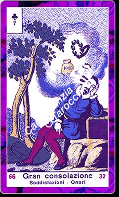 carta delle sibille Gran Consigliere